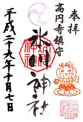 氷川・高円寺h2910