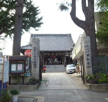 75円能寺8