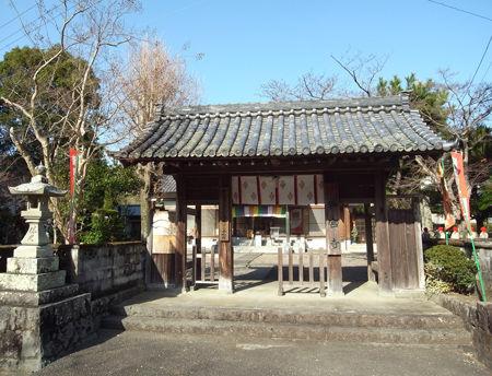83神宮寺3