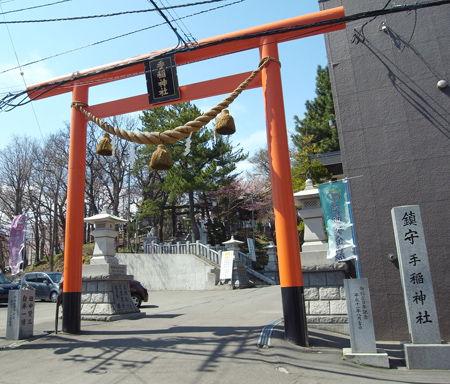 手稲神社6