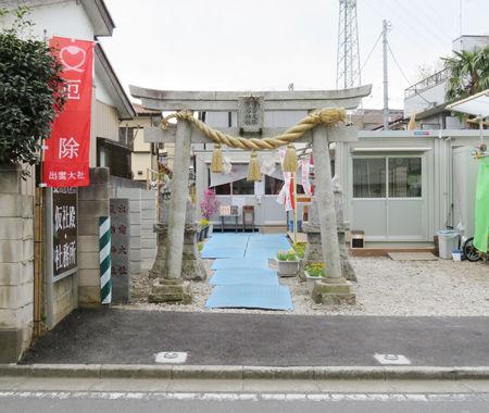 朝霞出雲大社8