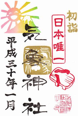氷川神社・高円寺・気象h30