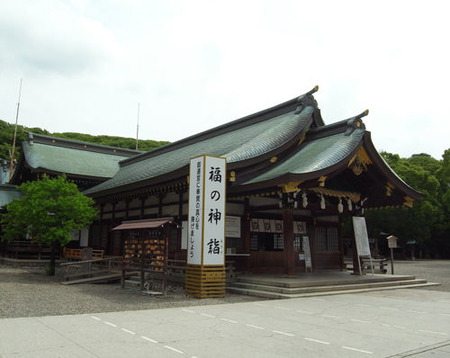 真清田神社1