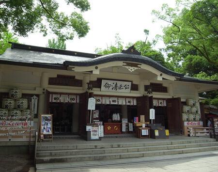 加藤神社72