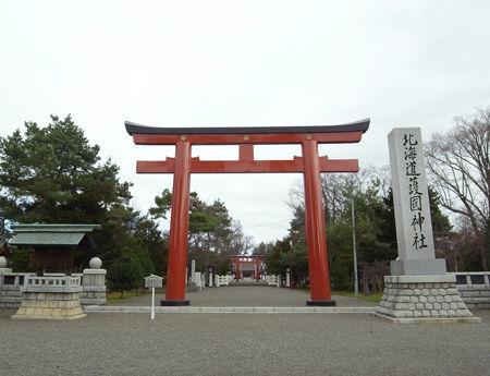北海道護国7
