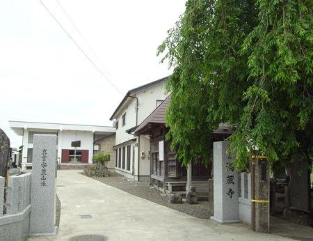 27満蔵寺3