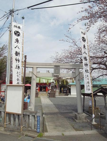 東八幡神社2
