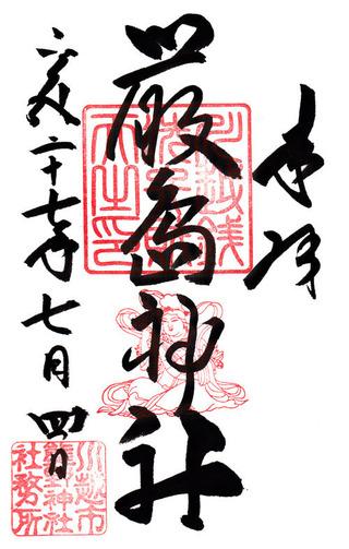 川越熊野神社・厳島神社