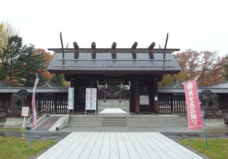 札幌護国99