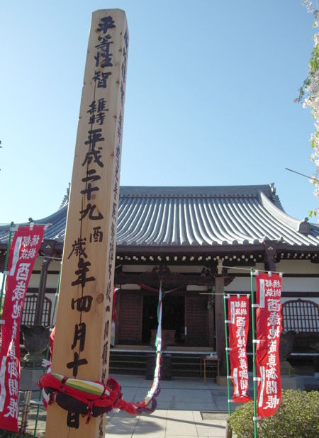 03瑞雲寺5