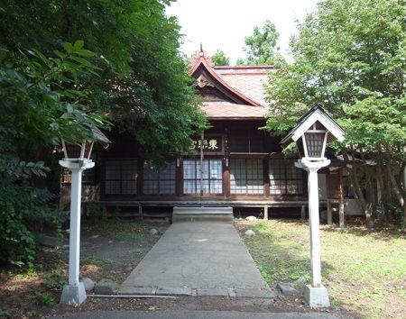 弘前東照宮