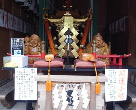 湯倉神社1