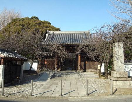 円明山 宝蔵院 延命寺