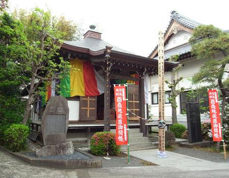 1観福寺9