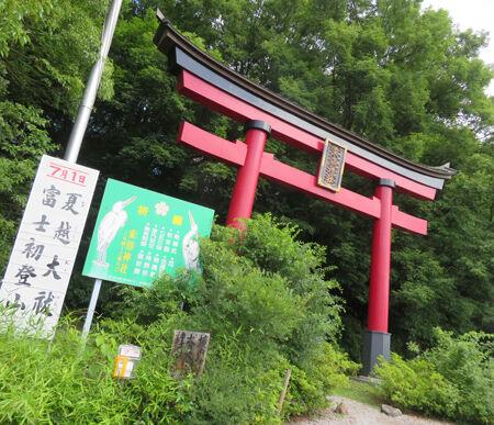 東沼神社7