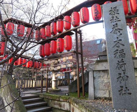 八幡神社・市谷亀岡9