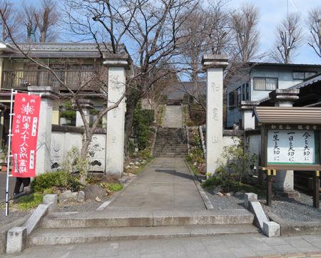 益子観音寺5