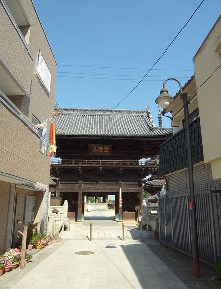 1西大寺4