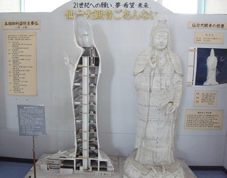 大観密寺4