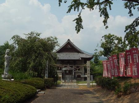 最明寺・護摩堂