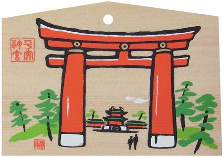 京都・平安神宮
