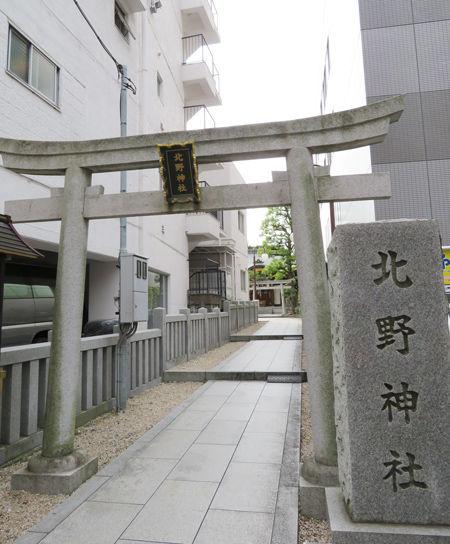 北野神社・牛込2