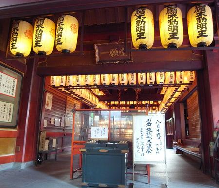 太融寺・護摩堂