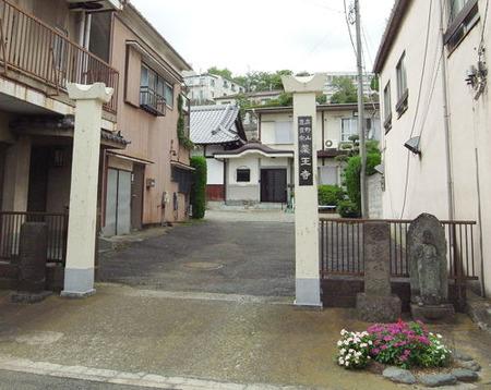 薬王寺・横浜