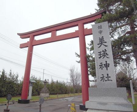 美瑛神社5