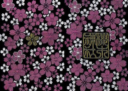 桜木神社・02帳
