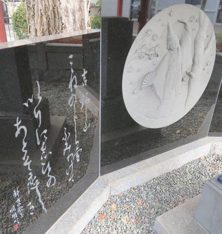 栗橋八坂神社2