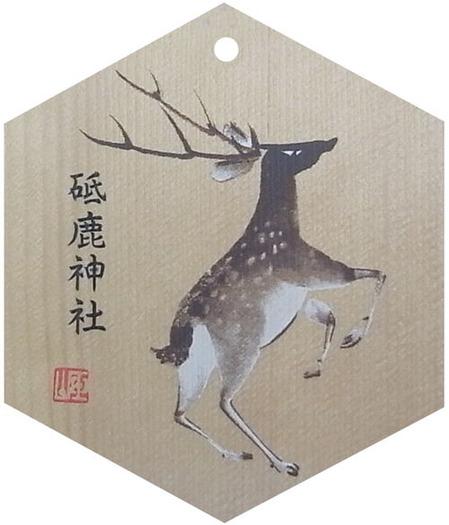 砥鹿神社・絵馬