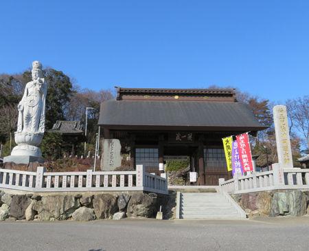 83龍泉寺6