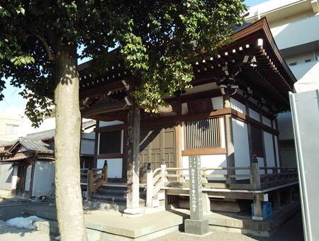 小島町 地蔵堂