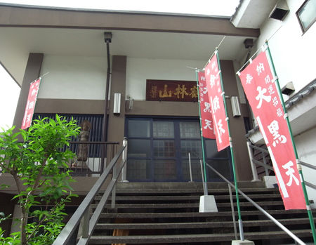 8荒川綾瀬・勝養寺4