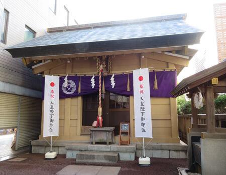 朝日神社・六本木3
