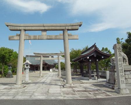 徳島護国神社9