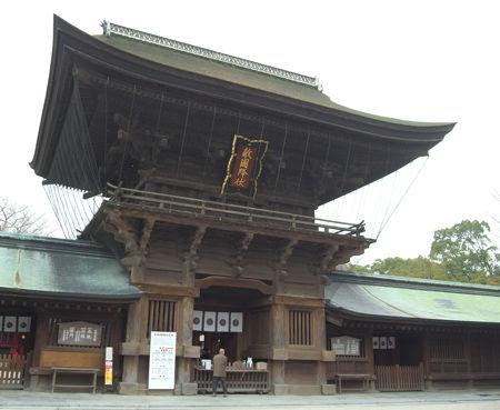箱崎宮56