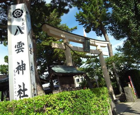 八雲神社・酒田市