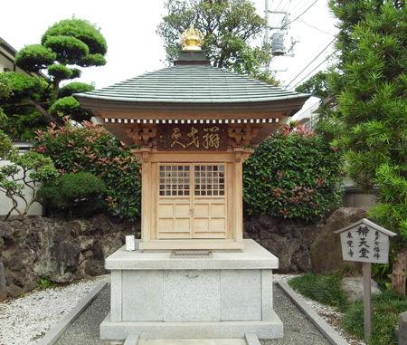 東覚寺1010b