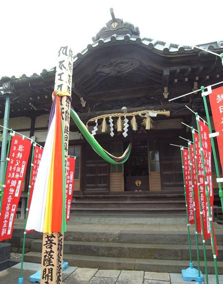 14寿福寺7
