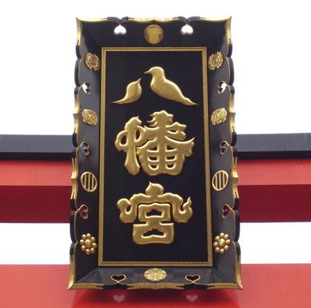 大崎八幡宮5