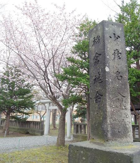 江南神社7