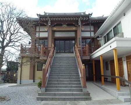 63円応寺8