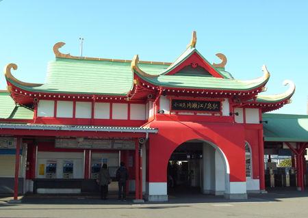 江島神社・片瀬江ノ島駅