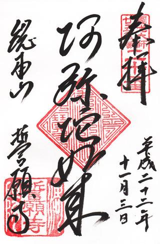 20誓願寺02