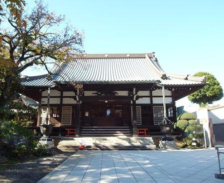 2光明寺3