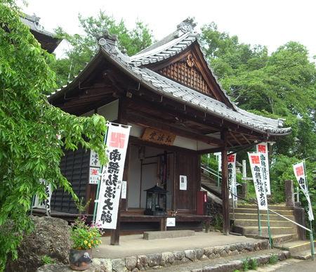 関善光寺5