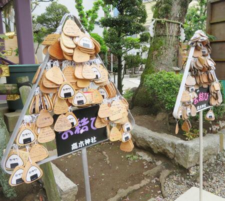 高木神社4