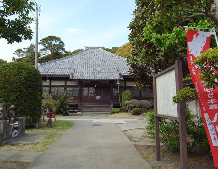 大御堂浄楽寺